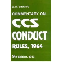 Commentary on the CCS Conduct Rules, 1964