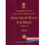 CPWD DAR: Delhi Analysis of Rates (in 2 Vols.)