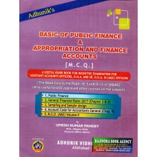 BASIC OF PUBLIC FINANCE and APPROPRIATION & FINANCE ACCOUNT (MCQ)