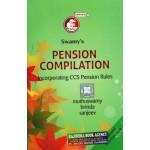 CCS (Pension) Rules  (C-2)