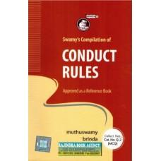 CCS (Conduct) Rules (C-9) Free MCQ