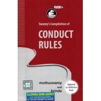 CCS (Conduct) Rules (C-9)
