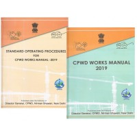 CPWD Works Manual 2019 and Standard Operating Procedures