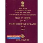 CPWD Delhi Schedule of Rates 2016 (Diglot) -Vol- 1 & 2