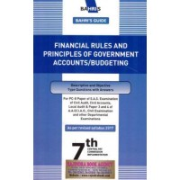 PC-8 - FINANCIAL RULES & PRINCIPLE OF GOVT. ACCOUNTS/BUDGETING