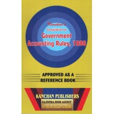 GOVERNMENT ACCOUNTING RULES 1990 (APPROVED AS A REFERENCE BOOK)