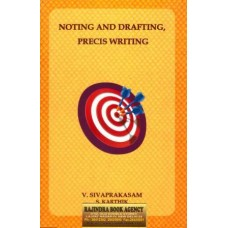 NOTING AND DRAFTING, PRECIS WRITING