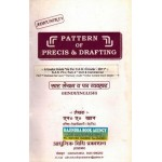 PATTERN OF PRECIS AND DRAFTING (DIGLOT)