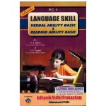 PC-1 Language Skill Made Easy
