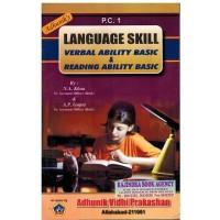 PC-1 Language Skill Made Easy