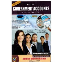 PC-21  Government Accounts (CIVIL ACCOUNTS) MCQ