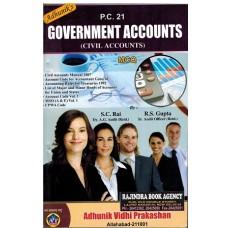 PC-21  Government Accounts (CIVIL ACCOUNTS) MCQ