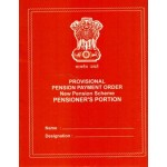 PROVISIONAL PENSION PAYMENT ORDER  NEW PENSION SCHEME (Set of 3)