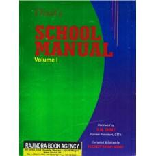 SCHOOL MANUAL Vol - 1 and 2