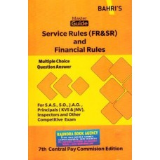 PC-5  Guide to Service Rules And Financial Rules