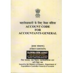 ACCOUNT CODE FOR ACCOUNTANT GENERAL
