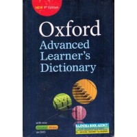 Advanced Learner's Dictionary Oxford with DVD (Hard Bound)
