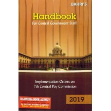HANDBOOK for Central Government Staff 2019 (Bahri's)