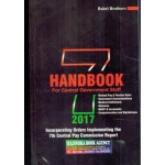 HANDBOOK for Central Government Staff 2017 (Bahri's)