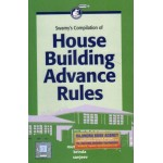 HOUSE BUILDING ADVANCE RULES