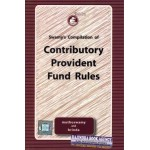 Contributory Provident Funds Rules C19