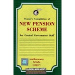 Swamy's Comp. of New Pension Scheme