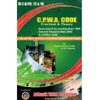 PC-16 &12 - C.P.W.A. CODE (Practical ,Theory & MCQ)