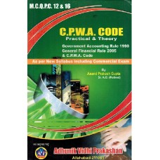 PC-12 &16 - C.P.W.A. CODE (Practical ,Theory & MCQ)