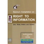 Swamy's Right to Information