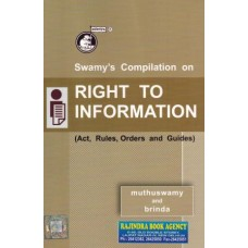 Swamy's Right to Information Free MCQ