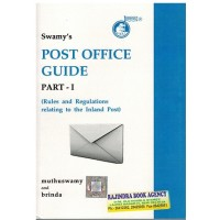 Post Office Guide - Part 1 (G-31)