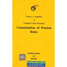 CCS Commutation of Pension (PAPER-2)