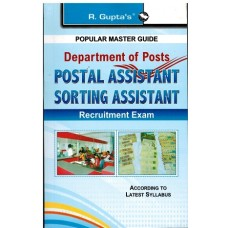 DEPARTMENT OF POSTS: POSTAL ASSISTANT SORTING ASSISTANT RECRUITMENT