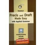PC-1 Precis & Draft Made Easy (G-20) Swamy's