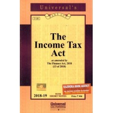 INCOME TAX ACT (BARE ACT)