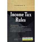 Income Tax Rules