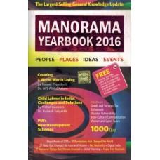 Manorama Year Book 2016 (Paperback)