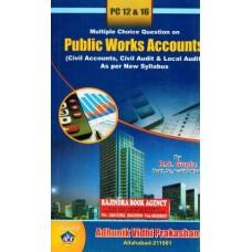 PC-12,16  PUBLIC WORKS ACCOUNTS (MCQ)