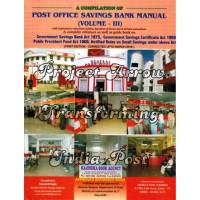 POST OFFICE SAVING BANK MANUAL (Vol-3)