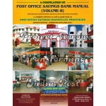 POST OFFICE SAVING BANK MANUAL (VOL-2)