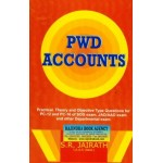 PC-12,16 - P.W.D. ACCOUNTS (Practical, Theory & MCQ)  (PAPER-6) 2017