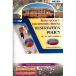 Reservation in Govt. Services RESERVATION POLICY (SC,ST,OBC & PWD)