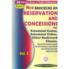 Brochure on Reservation and Concessions For S/C S/T  OBC