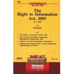 Right to Information Act (Bare Act)