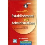 Manual on Establishment & Administration (S-2)