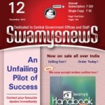 SWAMY NEW  SUBSCRIPTION