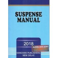 SUSPENSE MANUAL
